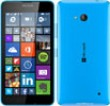 Microsoft Lumia 640 Accessories